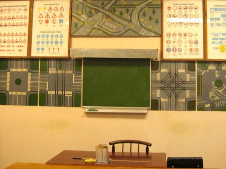 учебный класс автошколы Абис-2 Санкт-Петербург